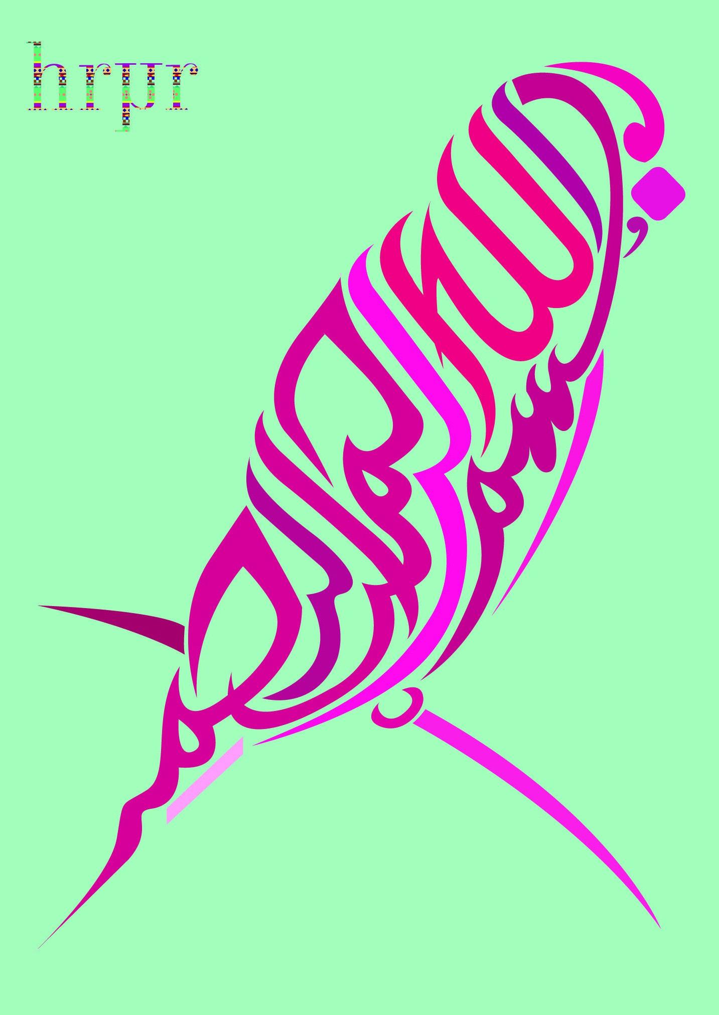 kaligrafi bismillah Art, Typography, Diy