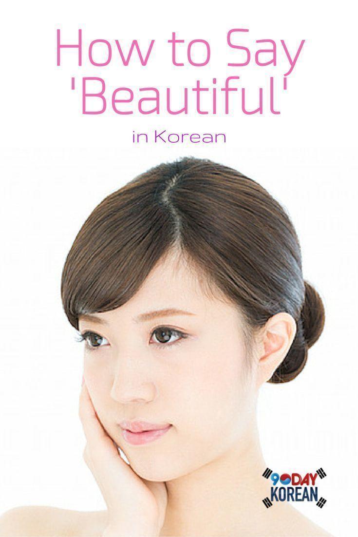 How to say beautiful in korean learn korean fast