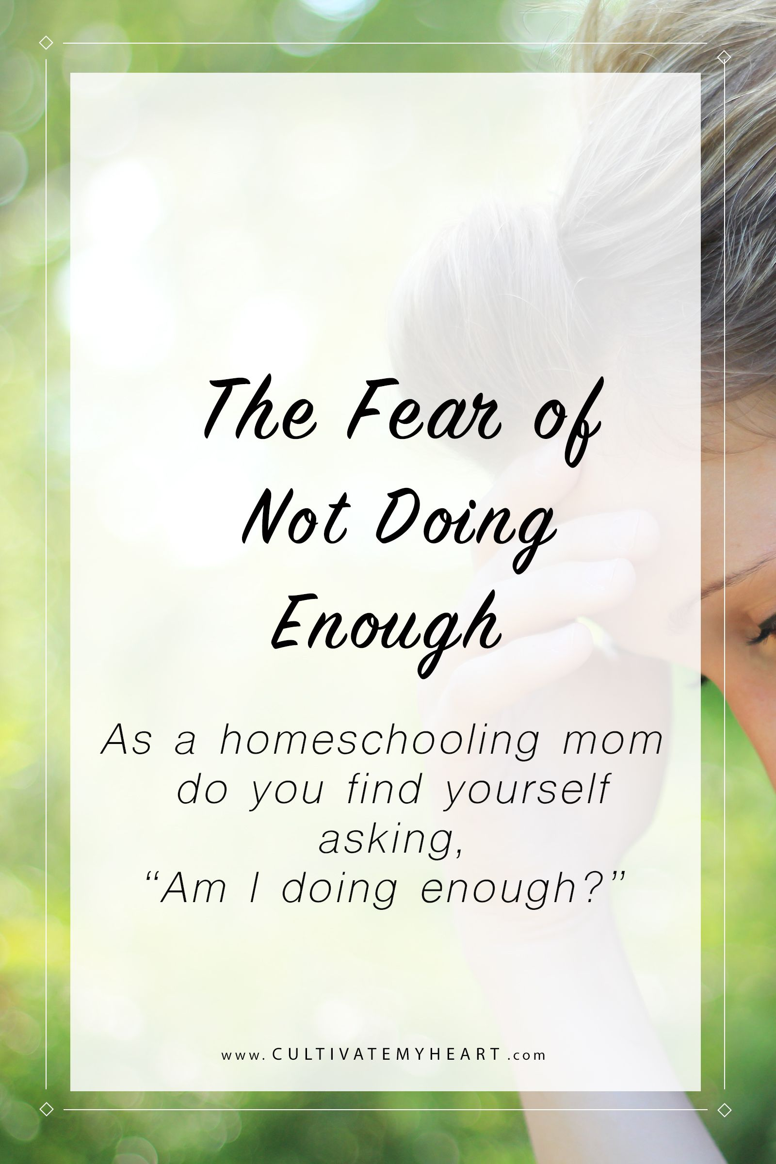How To Fight Your Biggest Homeschooling Fear