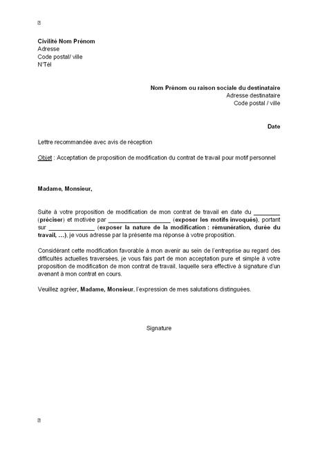 Lettre Acceptation De Poste Paperblog Exemple De Lettre Lettre A Acceptation