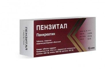 Пензитал (таблетки) при панкреатите инструкция по применению.