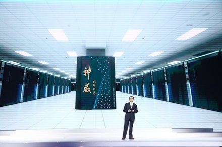 New From The New York Times China Extends Lead as Most Prolific Supercomputer Maker by STEVE LOHR Chinas corporations and its government made 206 of the worlds 500 fastest machines moving further ahead of the number made in the United States.