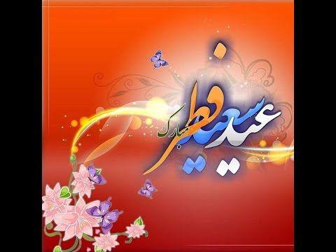 عيدكم مبارك Islamic Art Instagram Posts Instagram