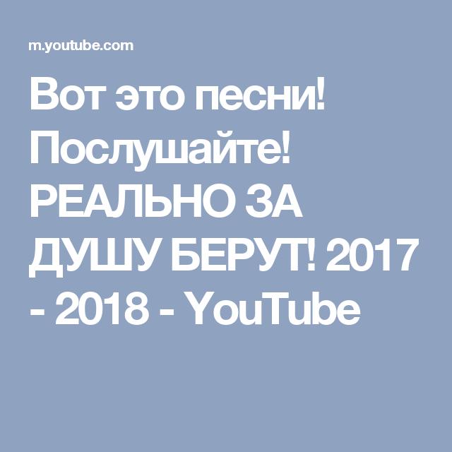 The neighbourhood — the neighbourhood (2018) | слушать или скачать.