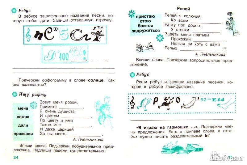 Лаб по физике 9 класс ф.я.божинова н.в.бондаренко е.н.евлахова