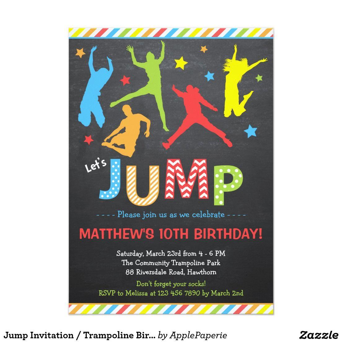 Jump Invitation / Trampoline Birthday Invitation | BOYS ...