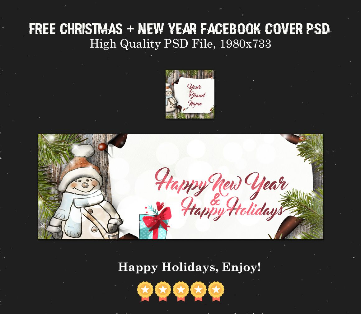 Free christmas new year facebook cover psd hdr photography free handmade creative design resources photoshop tutorialadobe baditri Gallery
