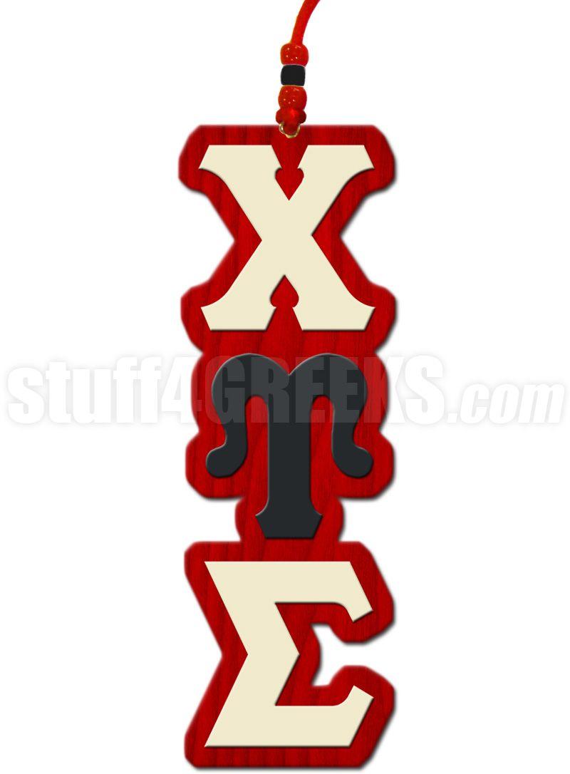 Red cream and black chi upsilon sigma tiki necklace chi upsilon red cream and black chi upsilon sigma tiki necklace biocorpaavc Choice Image