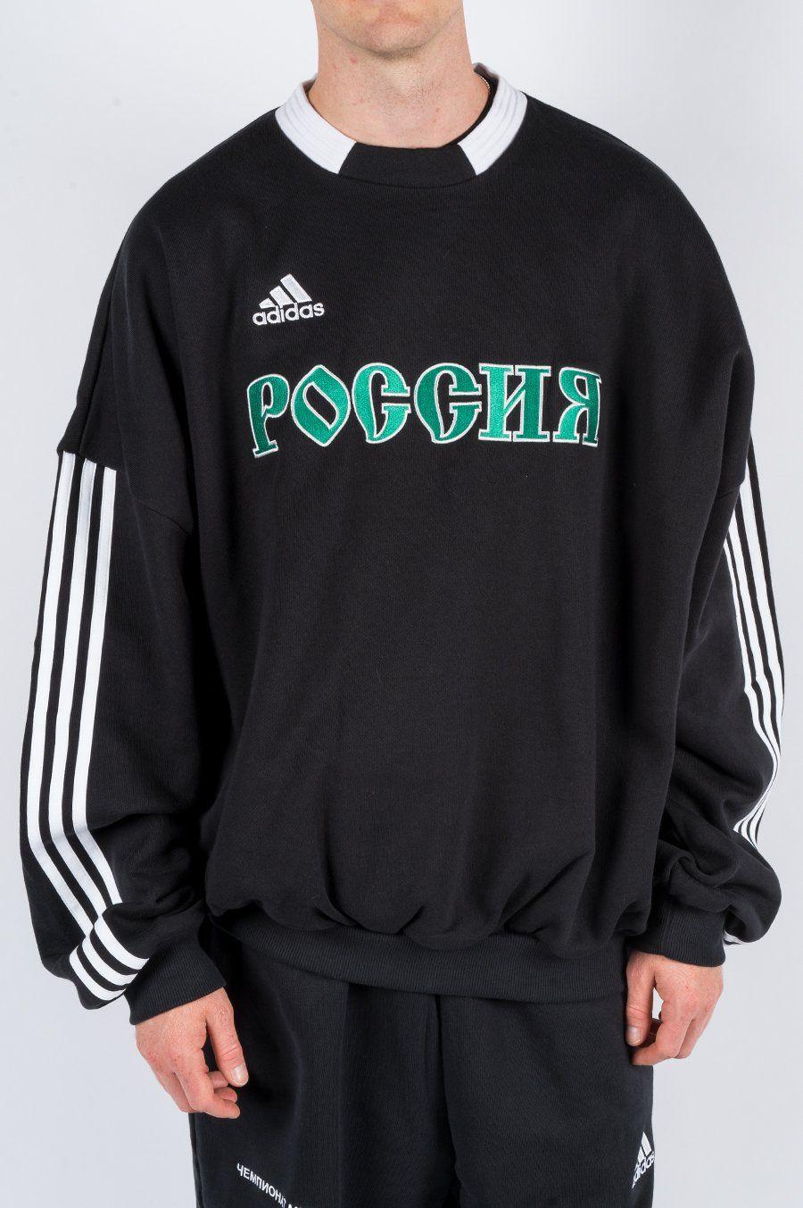 76166745c1 Gosha rubchinskiy x adidas sweat top fa18 black   Products   Adidas ...