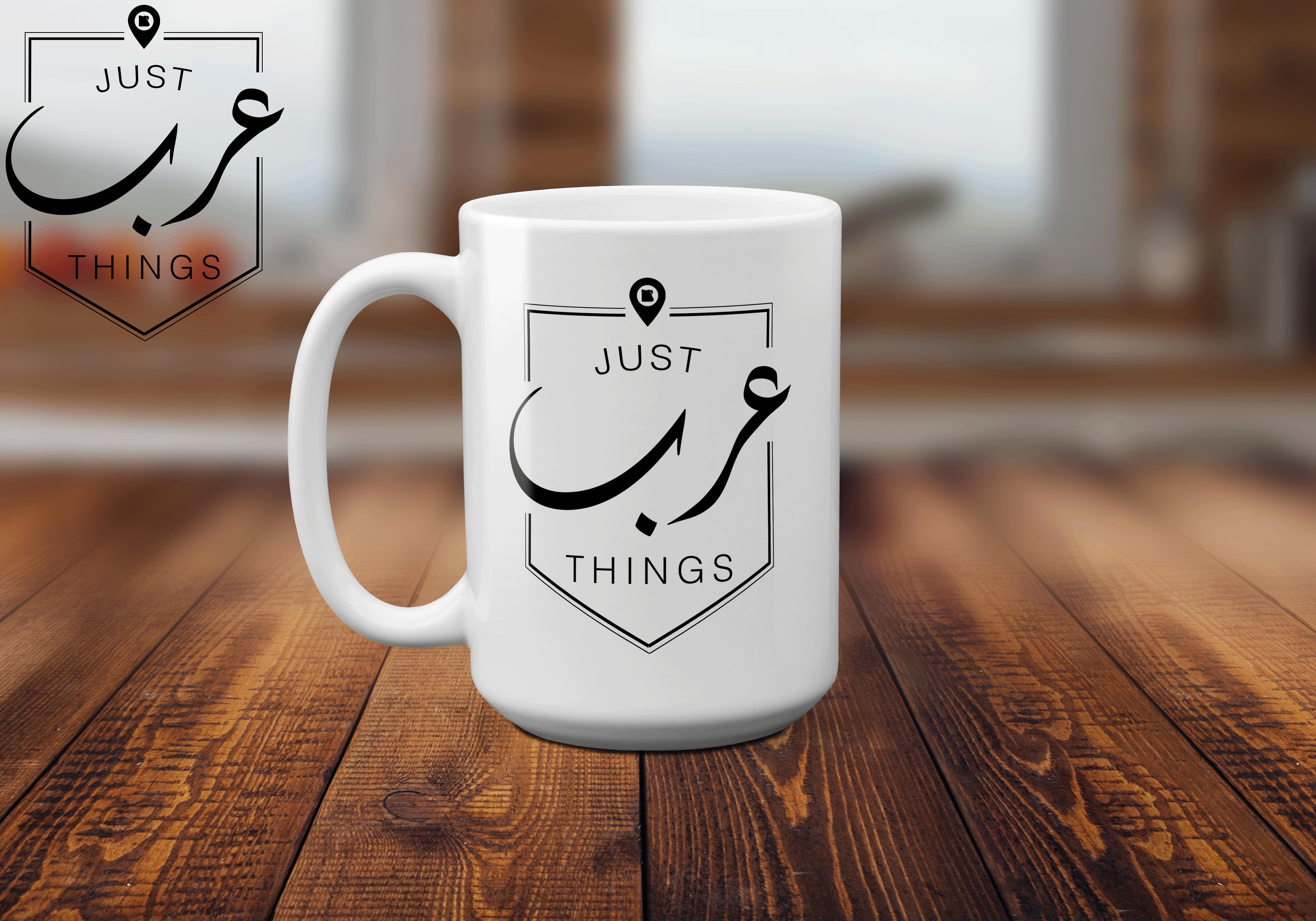 Just Arab Things Coffee Mug Mugs, Coffee mugs, Coffee