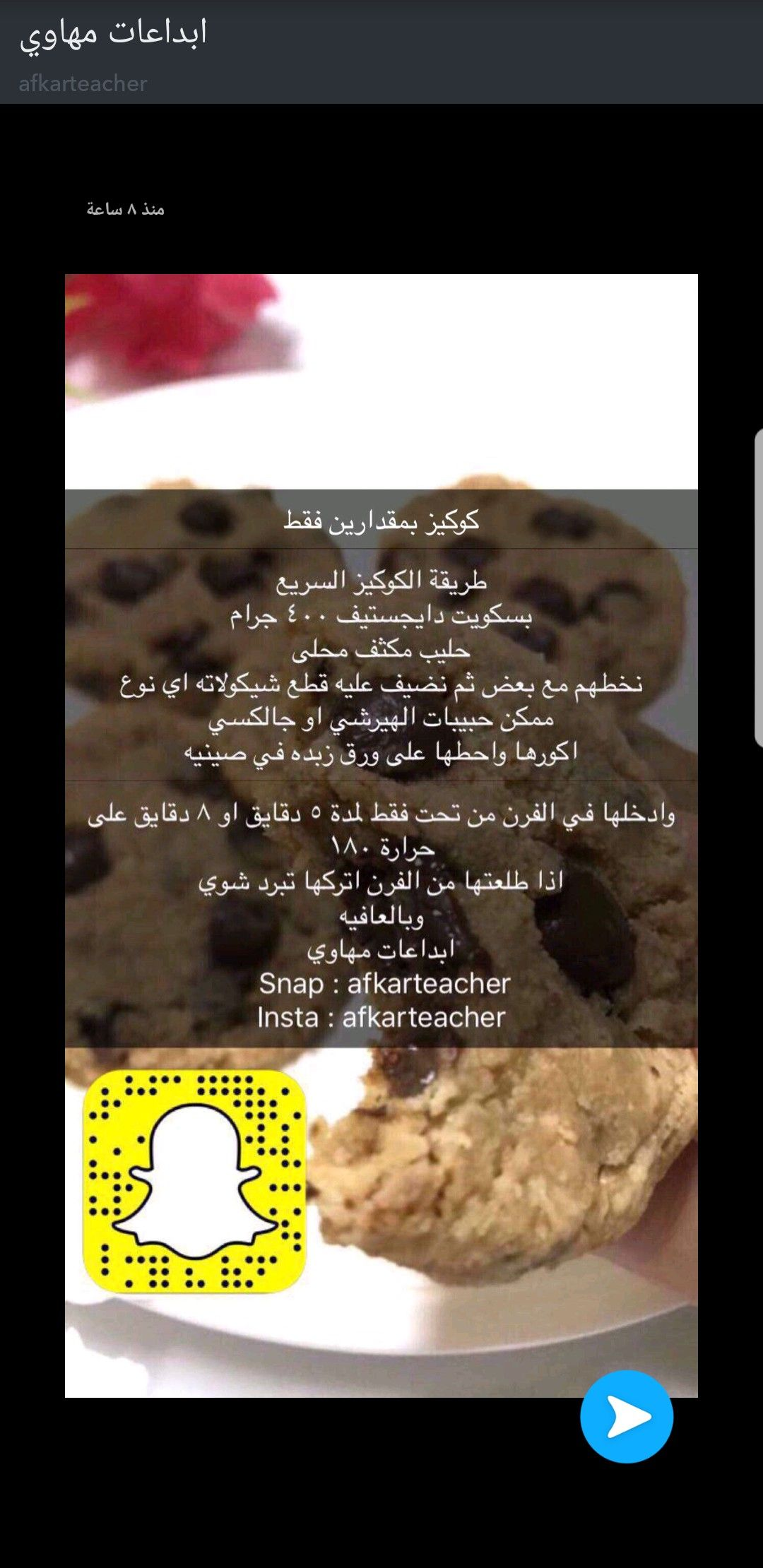Pin By Nonosaad4 On اكل Molten Chocolate Cake Cooking I Foods