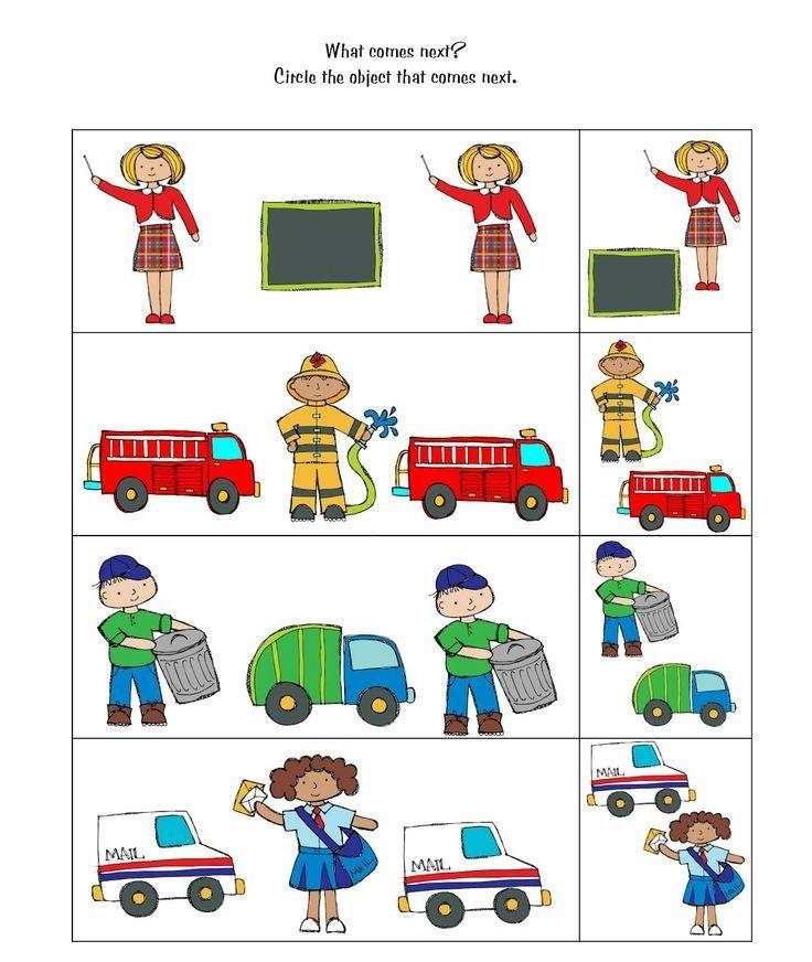 07c189e43f919e890a79b76d361162f4 Vehicles Worksheet For Pre on letters for pre, crafts for pre, christmas for pre, patterns for pre, themes for pre, printables for pre, coloring pages for pre, games for pre, ideas for pre,