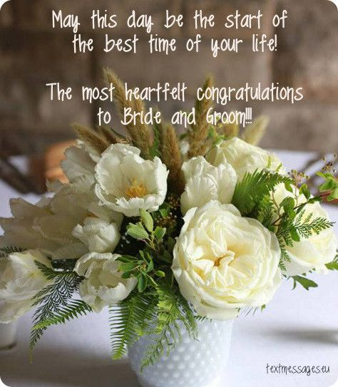 Love Quotes About Life: Wedding Ecard With White Flowers
