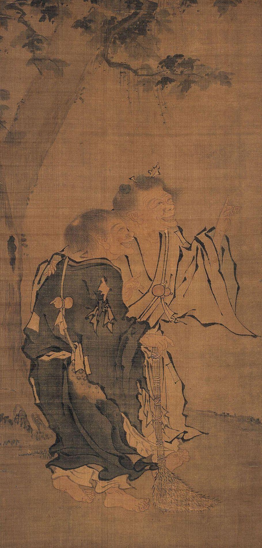 Yan Hui(颜辉) , 颜辉(款)人物