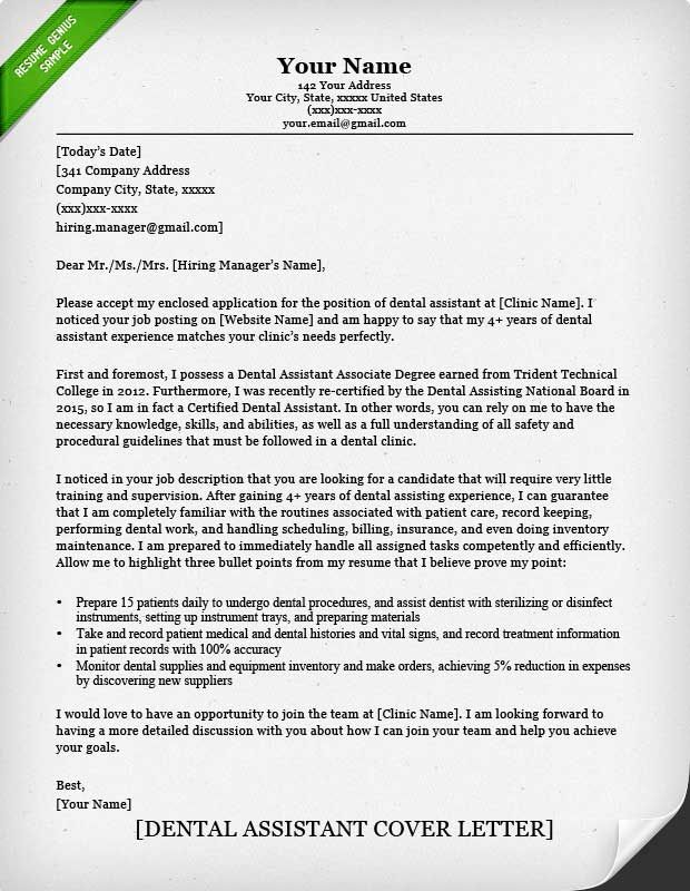 dental assistant classic cover letter sample resume statement - medical records resume
