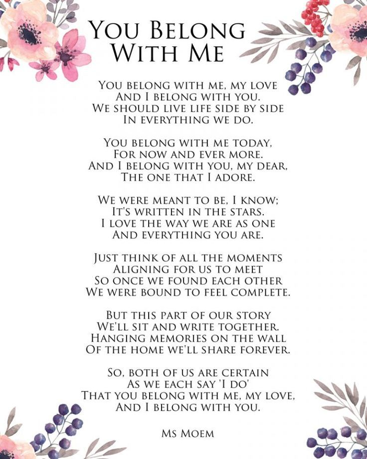Wedding Quotes : You Belong With Me A Wedding Poem By Ms