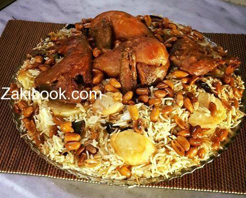 طريقة عمل المقلوبة الريحة مش معقول شو بتجنن زاكي Main Dishes Food Arabian Food