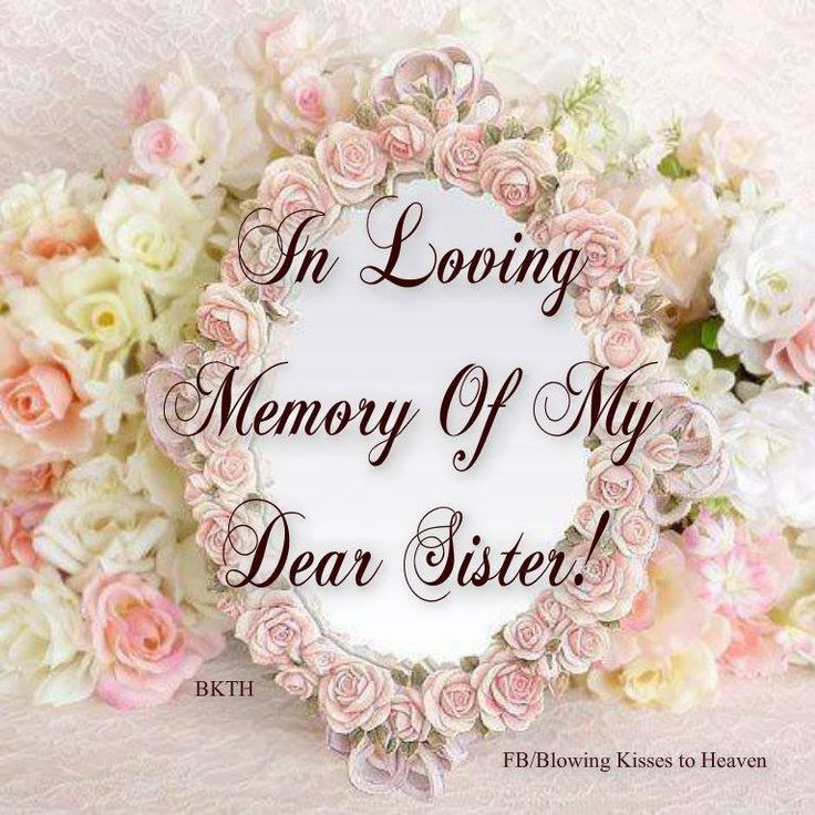 missing my sister in heaven quotes quotesgram by