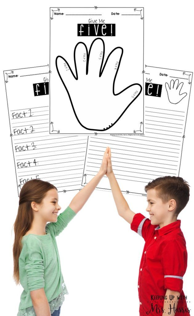 Give Me Five - FREE back to school get to know you activity.