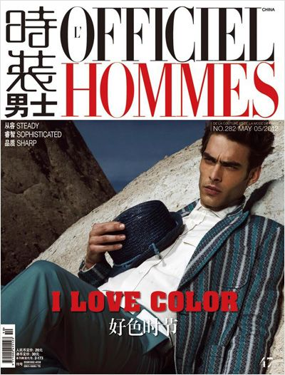 Officiel Hommes China. Jon Kortajarena.
