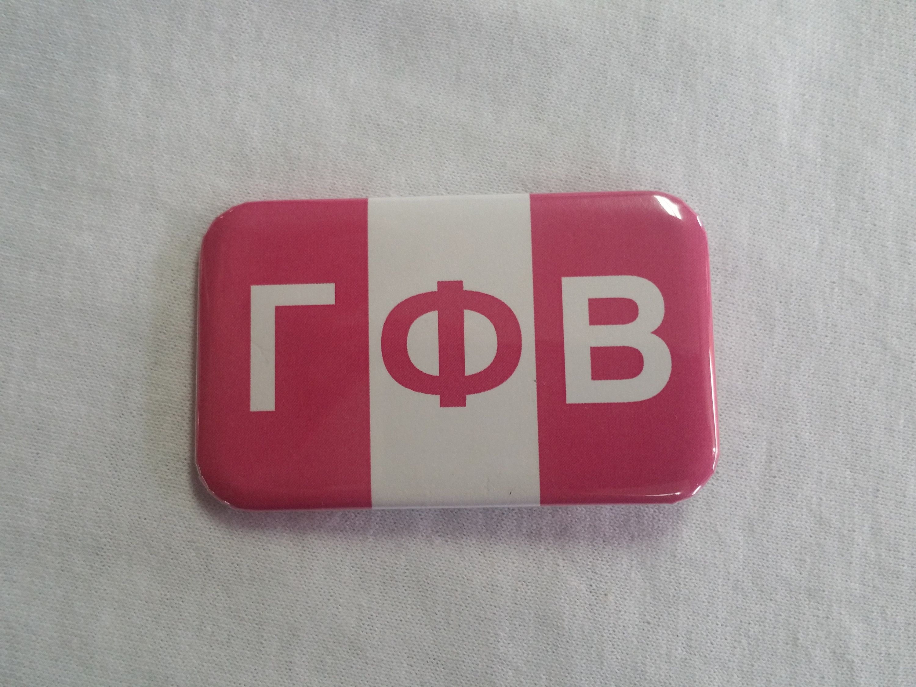Pins Gamma Phi Beta Flag Pin 3 00 Be Sure To Check Out Our Store At Sorority Gfb Gammaphibeta Pin Gr Gamma Phi Gamma Phi Beta Gamma Phi Beta Pin