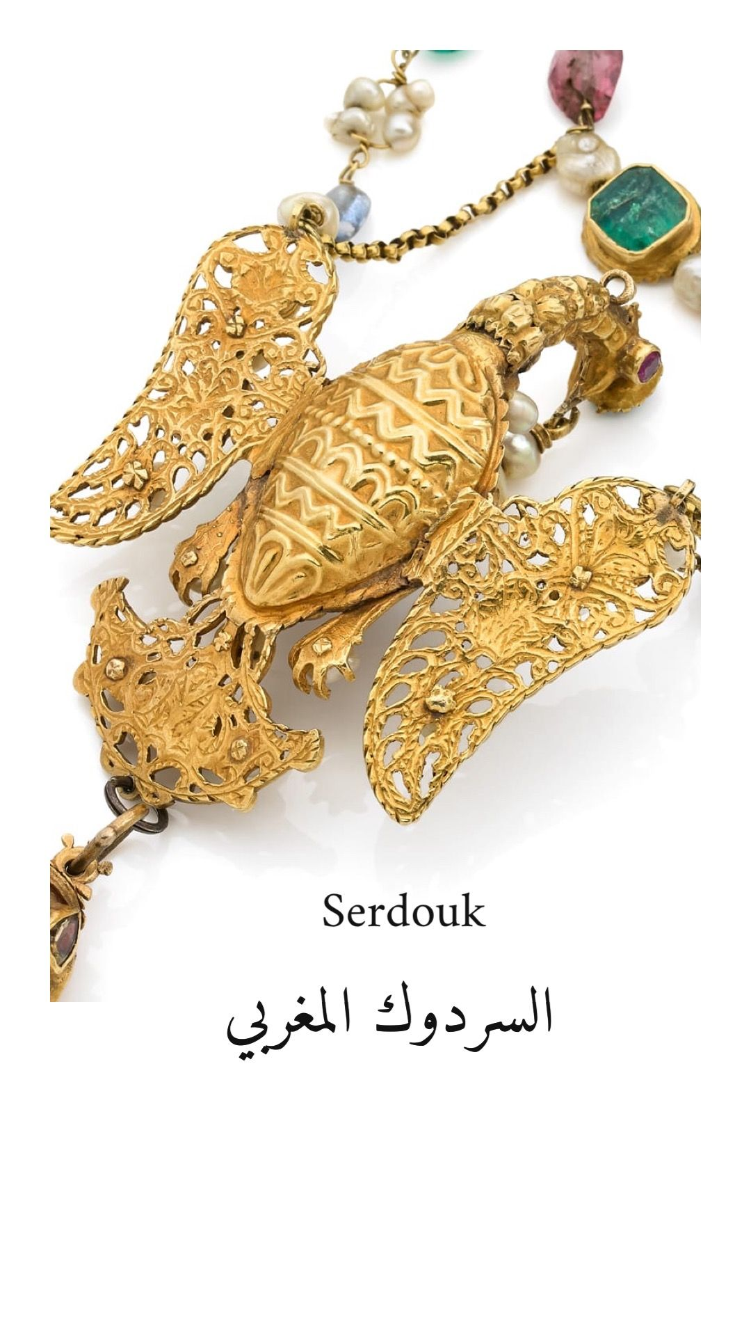 Moroccan Necklace Serdouk 2020