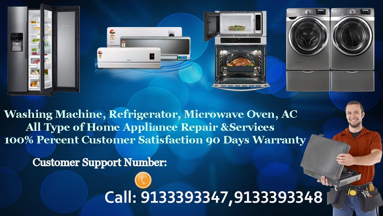 Lg Washing Machine Service Center In Kukatpally Hitech City