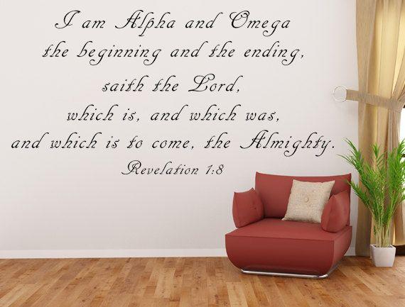 Revelation 18 kjv vinyl wall scripture i am alpha and omega custom vinyl lettering custom wall decal bible quote kjv wall decal scriptures