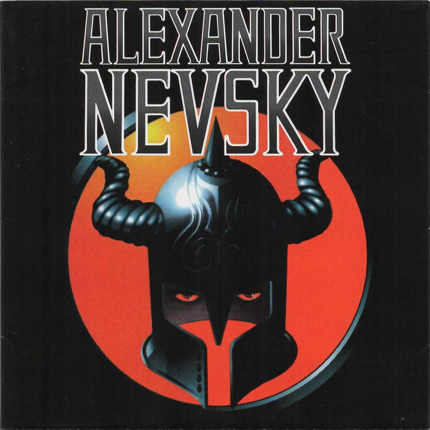 Sergei Prokofiev Alexander Nevsky film score. St