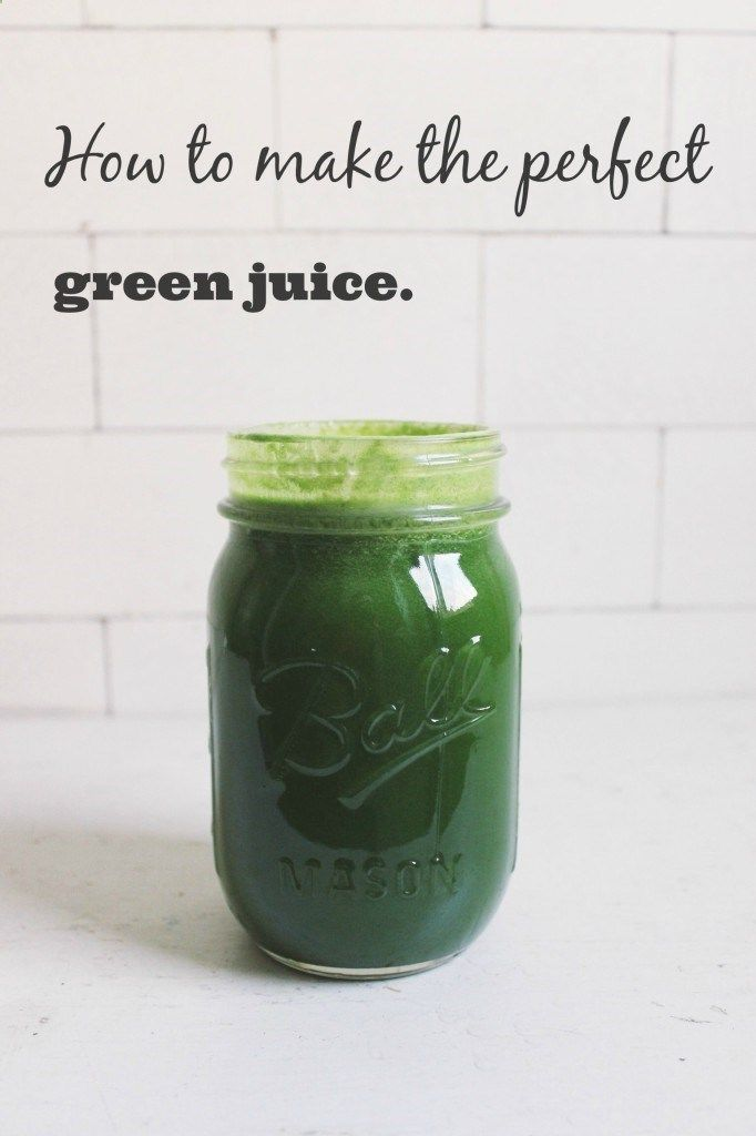 How to make the perfect green juice | Radiantly You | #greenjuice