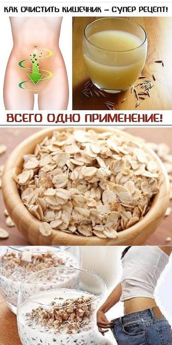 Самые Простые Домашние Рецепты Похудения.