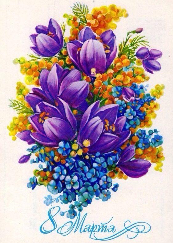 Картинки цветами, открытка к букету цветов на 8 марта