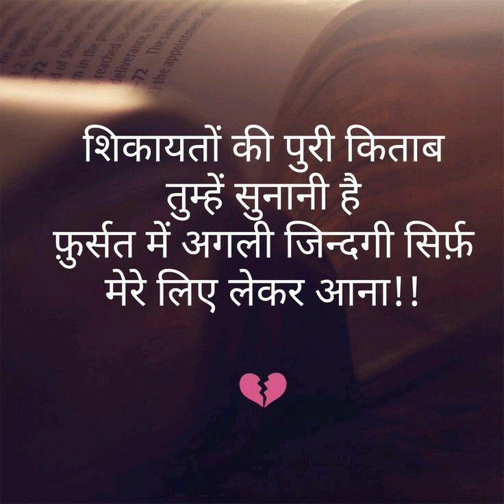 Iteeswamiji | Gulzar quotes, Hindi quotes on life, Love ...