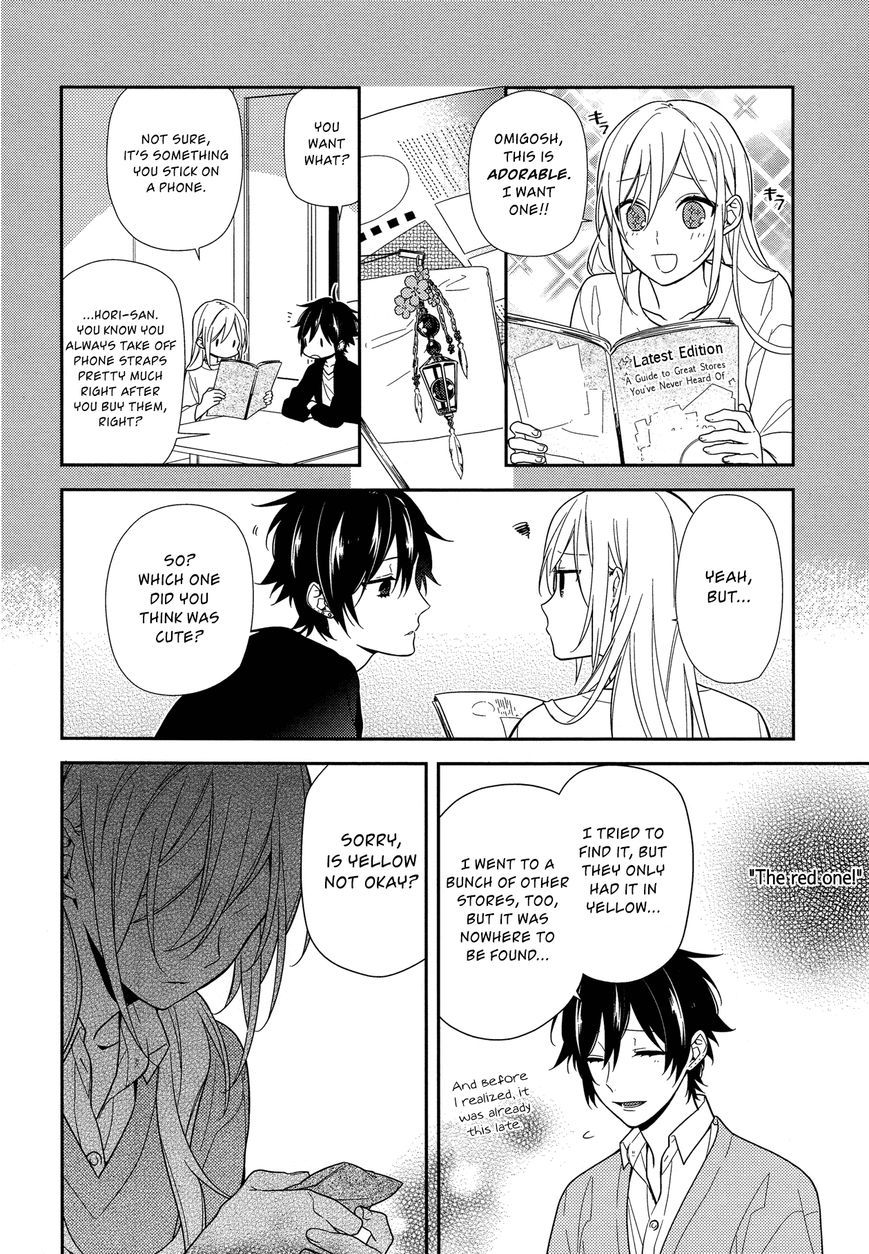 page 56- we should break up: 7 | Horimiya | Horimiya, Manga