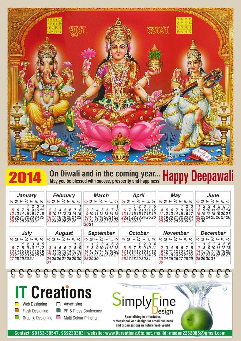Diwali Greeting Graphic Designing Pinterest Diwali Greetings