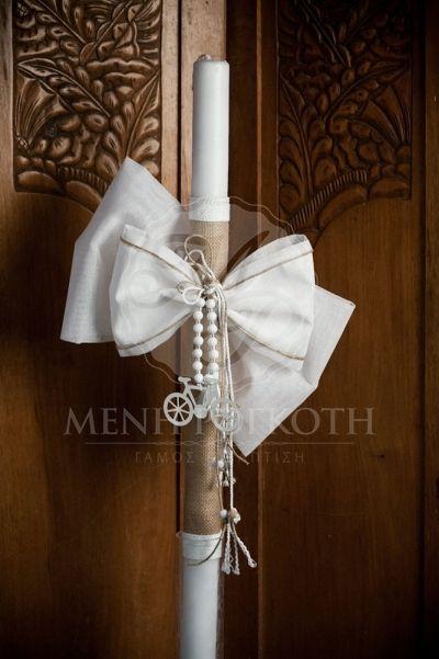 1c71a13a8e5 Λαμπάδα βάπτισης με λινάτσα και διακοσμητικό μεταλλικό ποδήλατο |  Christening | Baptism candle, Wedding decorations, Christening