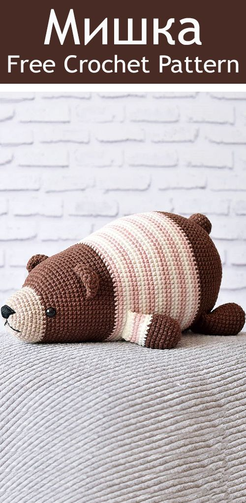 PDF Мишка крючком. FREE crochet pattern bear; Аmigurumi doll patterns. Амигуруми схемы на русском. #amigurumicrochet