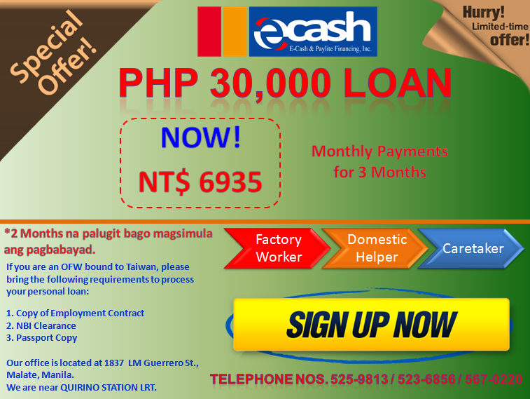 Afc payday loans image 4