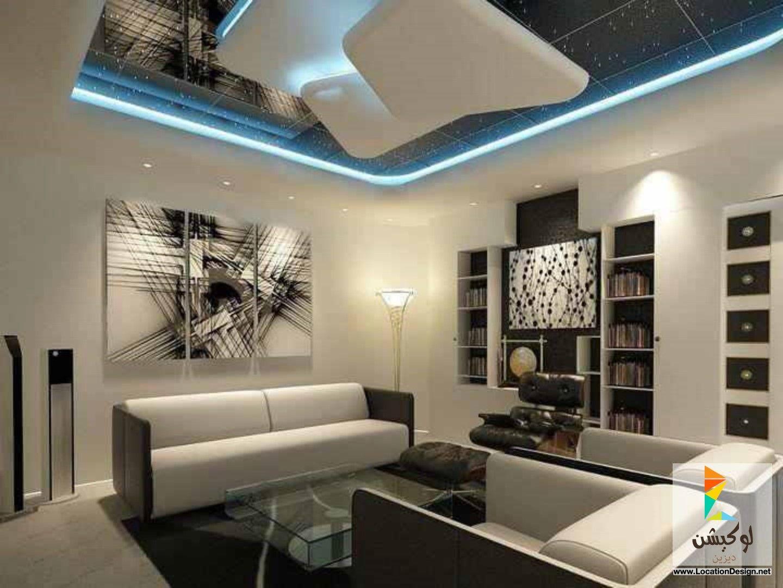 احدث صور ديكور جبس واسقف جبس 2015 Living Room Design Modern False Ceiling Living Room False Ceiling Design