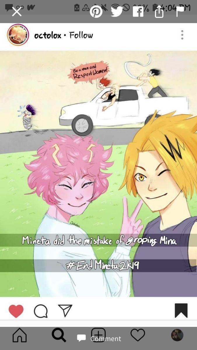 Anime Friends Untitled Notitle Boku No Hero Academia Funny My Hero Academia Manga My Hero
