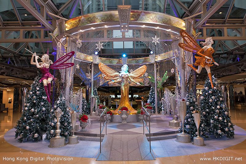 City plaza hong kong christmas decorations hkdigit for Hotel decor 2017