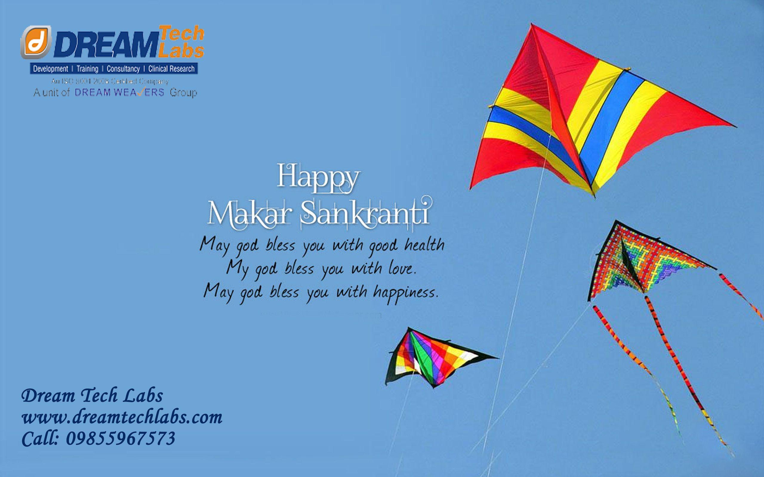Wishing You A Prosperous Makar Sankranti Summer Training In