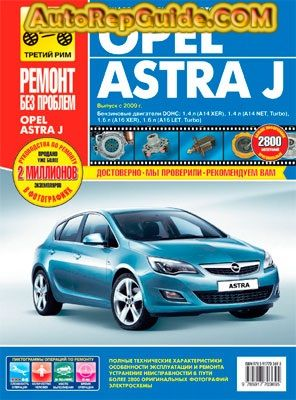 download free opel astra j 2009 repair manual image https rh pinterest com opel astra j sports tourer service manual opel astra j service manual download