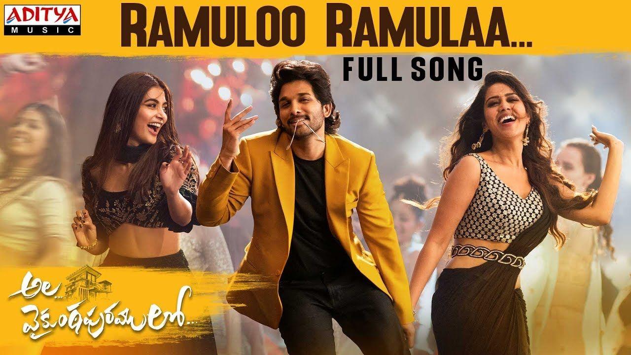 Ramuloo Ramulaa Song Lyrics From Ala Vaikunthapurramloo Allu Arjun In 2020 Dj Remix Songs Dj Songs Movie Songs