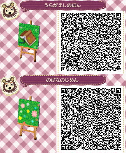 Animal Crossings New Leaf Grass With Flowers And Grass With A