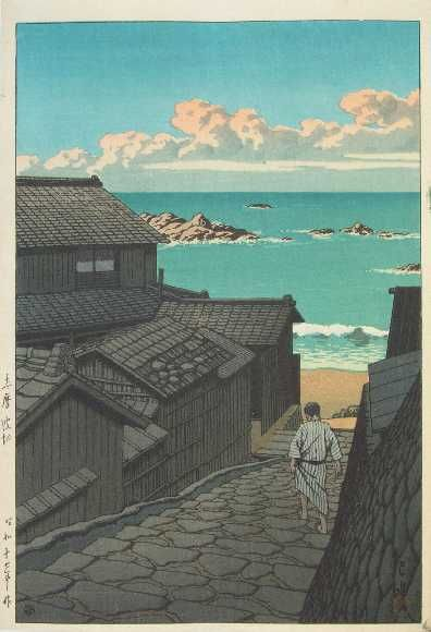 "Hasui Kawase -- ""Namikiri, Shima"""