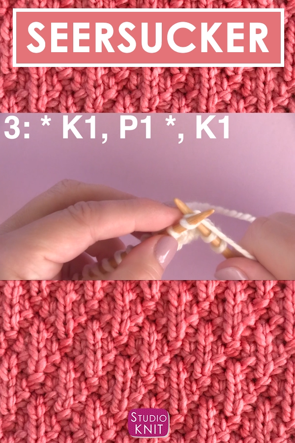 Photo of Seersucker Stitch Knitting Pattern