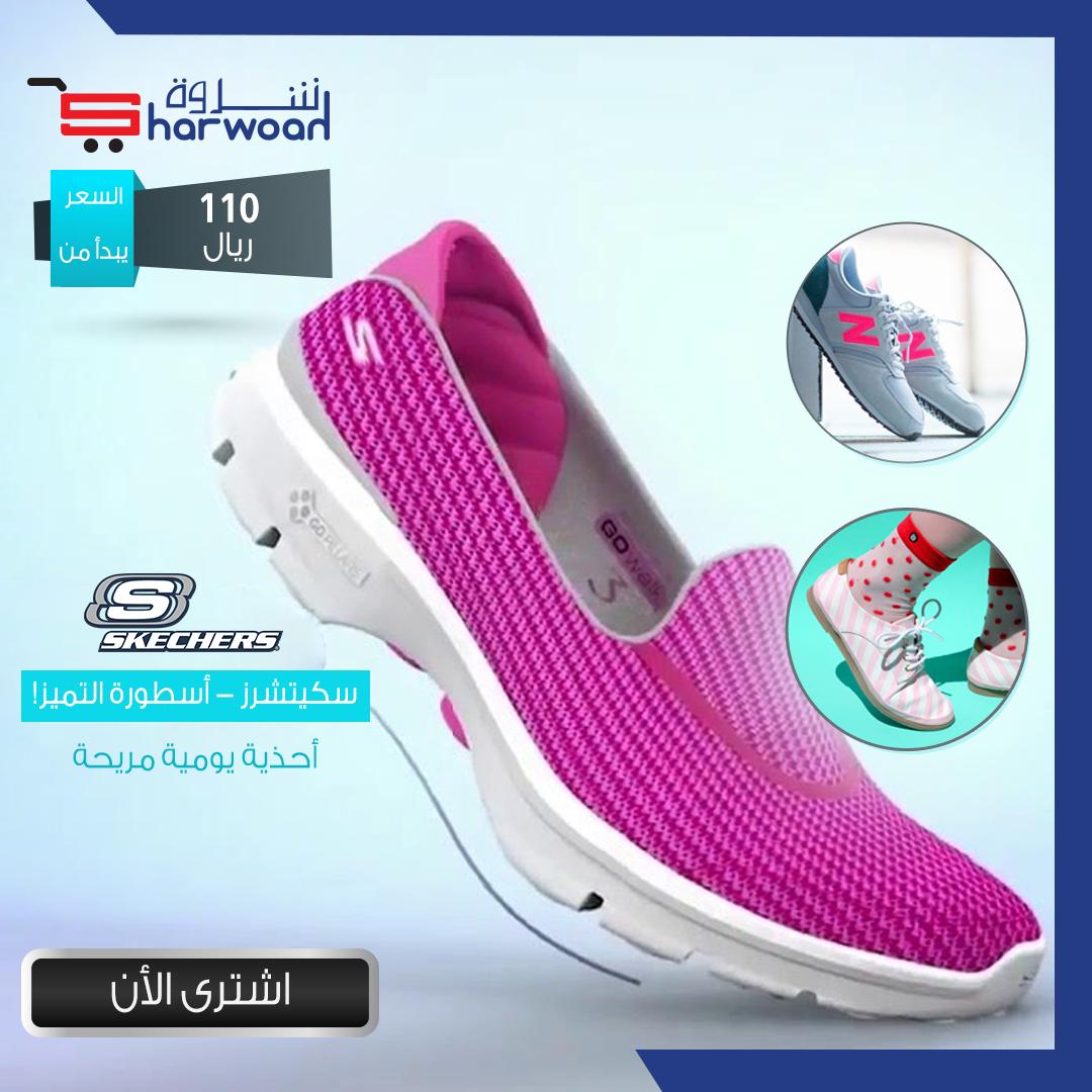 سكيتشرز أسطورة التميز أحذية يومية مريحة من شروة Skechers Vans Classic Slip On Vans Classic Slip On Sneaker