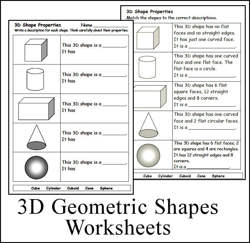 3D Geometric Shape Worksheets #math #homeschool #teach | CHSH-Teach ...
