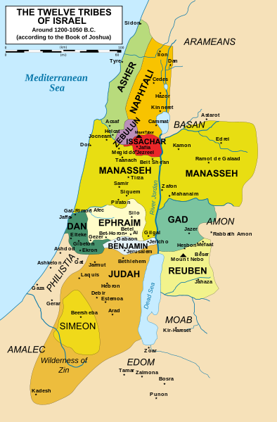 English translation of hebrew version map of the twelve tribes of english translation of hebrew version map of the twelve tribes of israel before the move of dan to the north gumiabroncs Choice Image